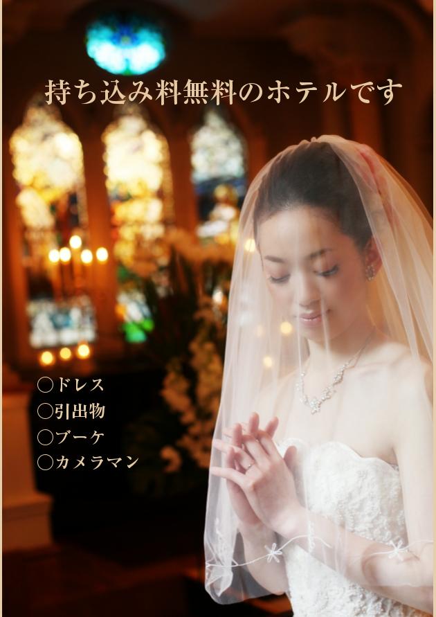 持ち込料無料 (3).png